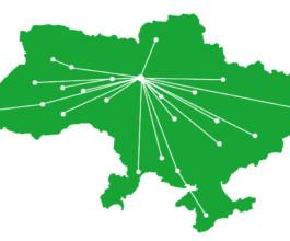 Грузоперевозка по Украине