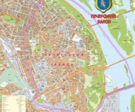 Грузоперевозки по Печерскому району города Киев