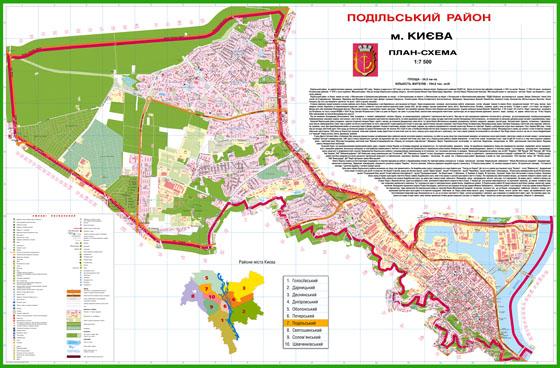 Грузоперевозки Подольский район (Подол)