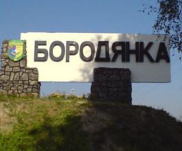 Грузоперевозки в Бородянке