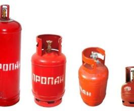Перевозка газового оборудования